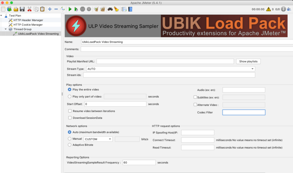 ULP VIDEO Streaming Sampler version 7.1 new features